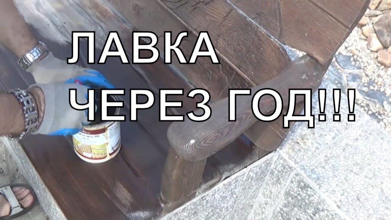 Брутальная лавка -ЧЕРЕЗ ГОД))) .Cover for communication )))
