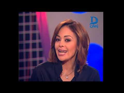 فرصه سعيده | شريف منير  حلقة داليا البحيري و أشرف عبد الباقي