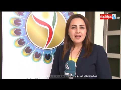نشرة الاخبار المحلية من العراقية imn ليوم 2019/7/10