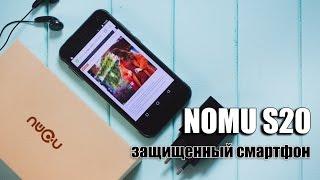 Защищенный смартфон Nomu S20 с Aliexpress - полный обзор и краш тест