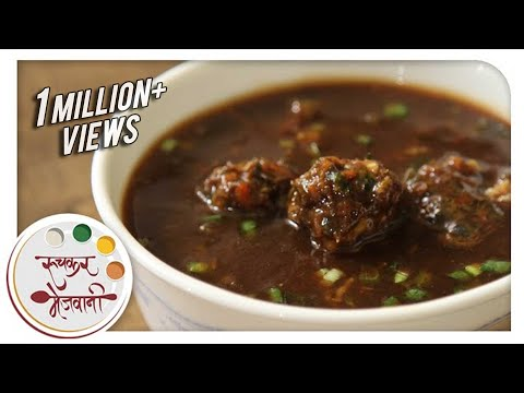 Veg manchurian restaurant style indo chinese main course veg manchurian restaurant style indo chinese main course recipe by archana in marathi forumfinder Gallery