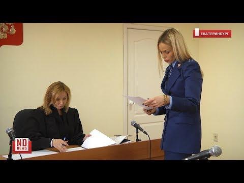 Прокуратура в суде требует лишить мандатов двух депутатов гордумы