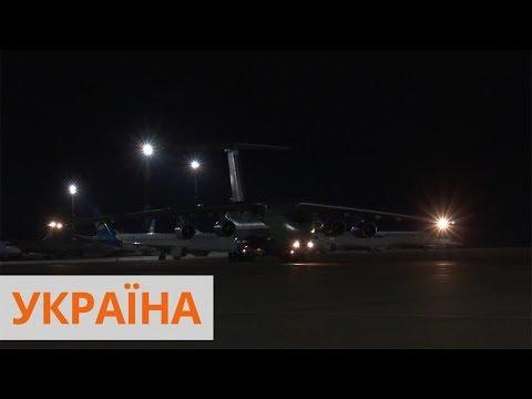 Самолет с тестами на коронавирус прилетел в Украину из Китая