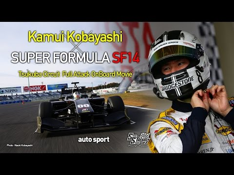 Kamui Kobayashi & SF14 Toyota Full attack in Tsukuba Circuit