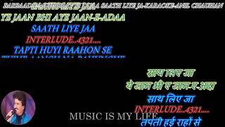 Barbaad-e-Muhabbat Ki Duaa Saath Liye Jaa - karaoke With Scrolling Lyrics Eng. & हिंदी
