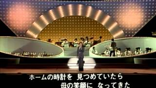 井沢八郎 「あゝ上野駅」