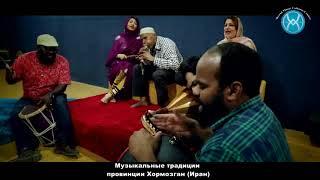 Группа Дэйкату (Хормозган, Иран).