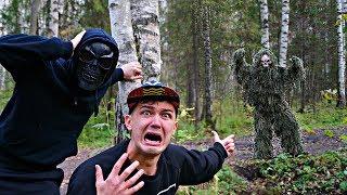 Мы узнали тайну Жабапес у Скряги и встретили лесного монстра