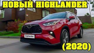 Toyota запатентовала в РФ новый Toyota Highlander.