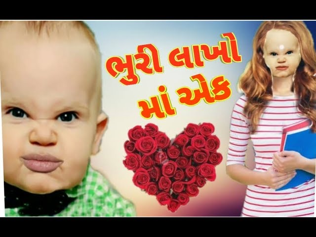???? ???? ??????? ??    new song    Bhura Ni Moj   