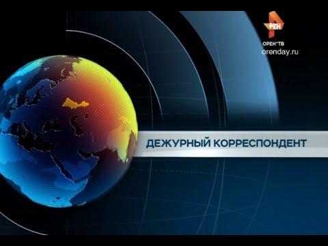 TV-ONE - ТВ Онлайн - TV Online - Радио - Live TV - IPTV