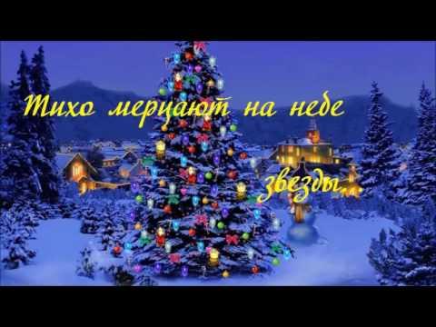 Тихо мерцают на небе звезды... | Новая, красивая рождественская песня (семья Назарук)