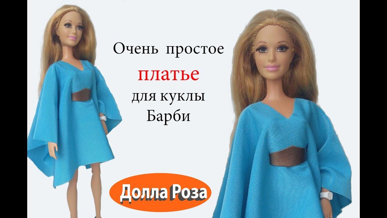 Как сшить платья легко и быстро фото 956