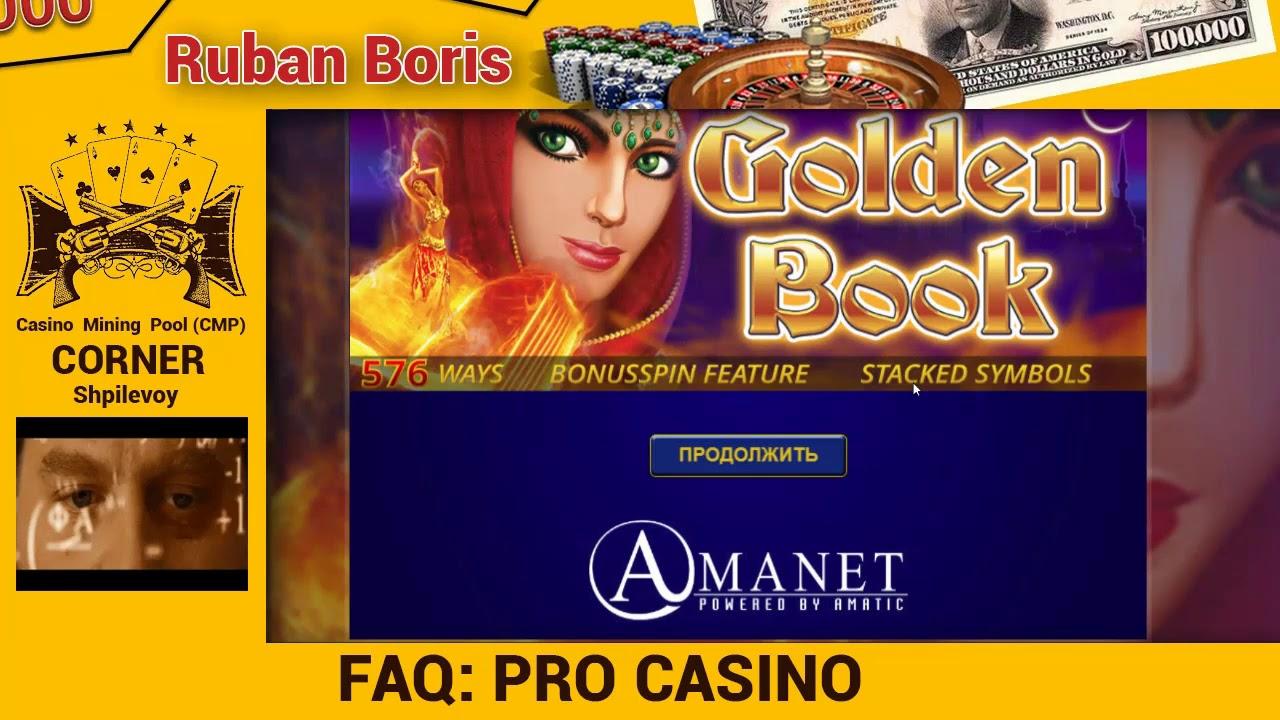 Бездепозитный бонус бонус 5 баксов онлайн казино TwistCasino