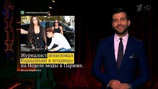 Вечерний Ургант. Новости отИвана.  (29.09.2016)