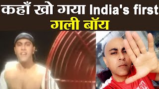 Gully Boy: Baba Sehgal India's first  RAPPER Lost in Time | FilmiBeat