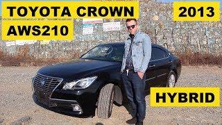 Авто из Японии - Обзор Toyota Crown AWS210 HYBRID 2013 без пробега с аукциона Японии