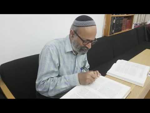 ד''ר אורי מלמד האמונות והדעות לרס''ג 29