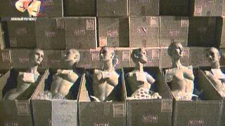 """Заставка сериала """"Части тела"""" на СТС (лето 2006)"""