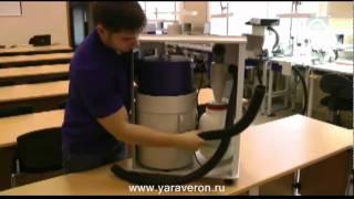 Стоматологическое оборудование АВЕРОН(Стоматологическое оборудование, оборудование для зуботехнических лабораторий АВЕРОН. http://www.yaraveron.ru., 2012-02-04T08:34:22.000Z)