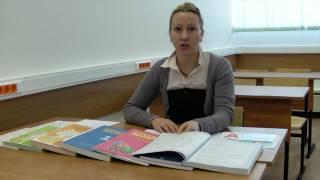 Как провести первый урок по русскому как иностранному. Часть 4. Чтение