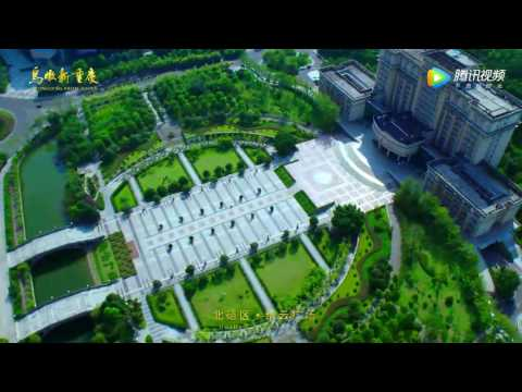 《2016鸟瞰新重庆》完整版——新视角瞰新重庆/A Bird's Eye View of Chongqing, China,version 2016