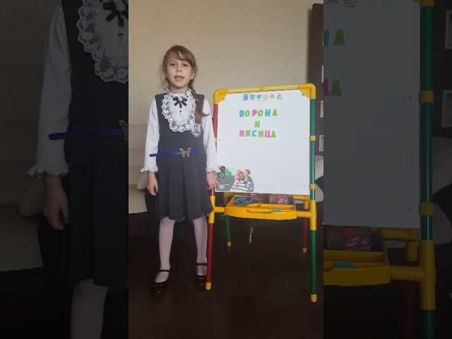 Изображение предпросмотра прочтения – ПолинаМаксименко читает произведение «Ворона и Лисица» И.А.Крылова
