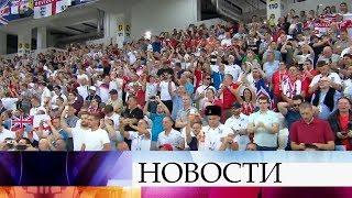 Английских болельщиков на Чемпионате мира по футболу FIFA 2018 в России™ могло быть больше.