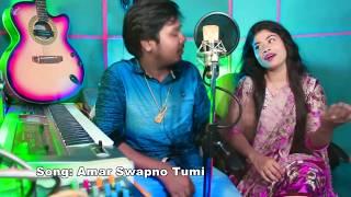 Amar Swapno Tumi | Akash Mahmud | Mouri Zaman | 01714616240 | আমার স্বপ্ন তুমি
