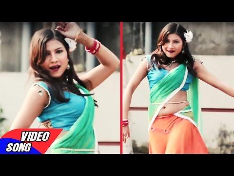 तोहर मोट हमार छोट - New Bhojpuri Hot Song 2017 - Tohar Mot Hamar Chhot