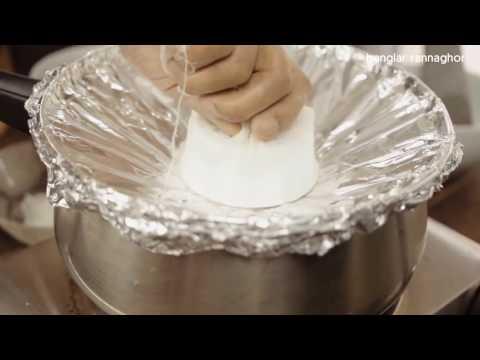 Bangladeshi Bhapa Pitha Recipe