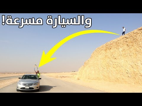 دخلت الكوره من فوق الجبل !! | تحديات فارس |