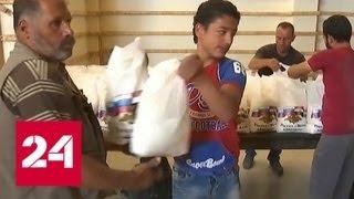 Российские военные раздали гумпомощь в сирийской провинции Эль-Кунейтра - Россия 24