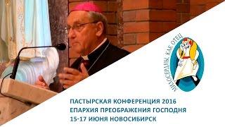 видео История Католической Церкви в России / Католическая Церковь в России