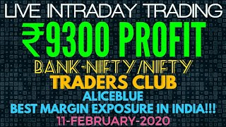 LIVE INTRADAY TRADING|₹9300 PROFIT|BANK-NIFTY|ALICEBLUE|11-FEB-2020|TRADERS CLUB|