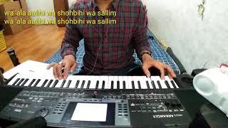 Download lagu Shalawat BaperNAHDLIYAHKaraoke MP3