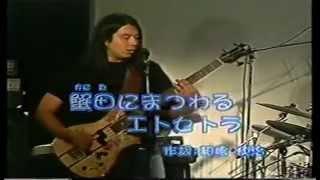 1998年 https://itunes.apple.com/us/artist/ningen-isu/id911342660 ht...