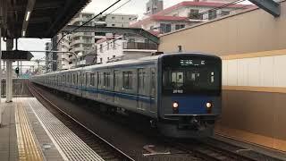 西武20000系20102F準急飯能行き中村橋駅通過