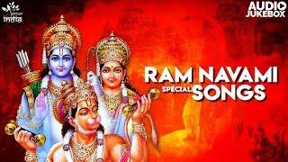 राम नवमी स्पेशल | श्री राम भजन | श्री रामचंद्र कृपालु भजमन | रामायण चौपाइयां | रघुपति राघव राजा राम