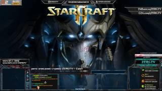 Игра до последнего юнита в PvP - StarCraft 2 c ZERGTV