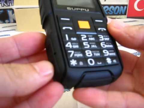 Allo. Ua ➤➤➤ купить защищённые мобильные телефоны и смартфоны по лучшим ценам, тел. ☎: 0-800-300-100 *** поможем подобрать лучший.