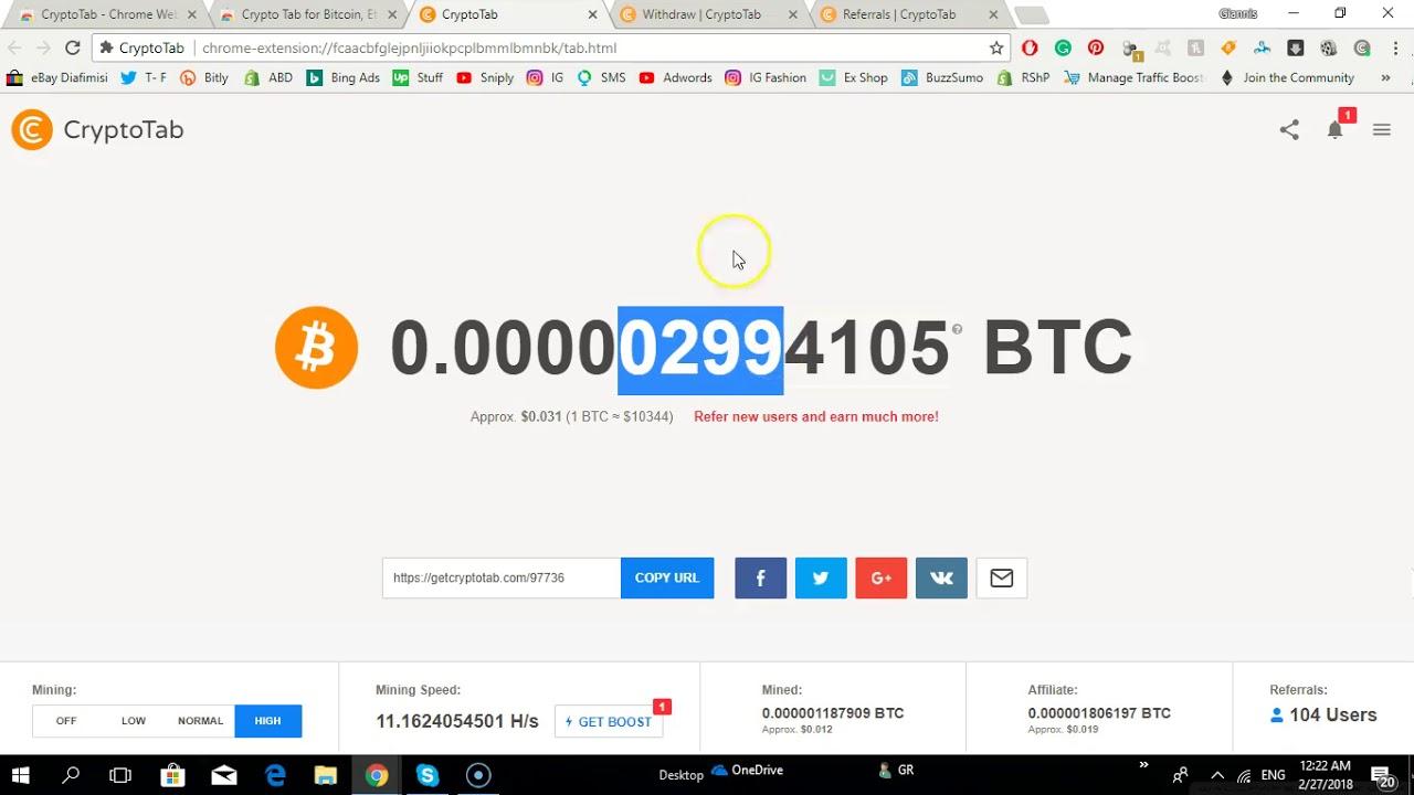 πως βγαζω bitcoin