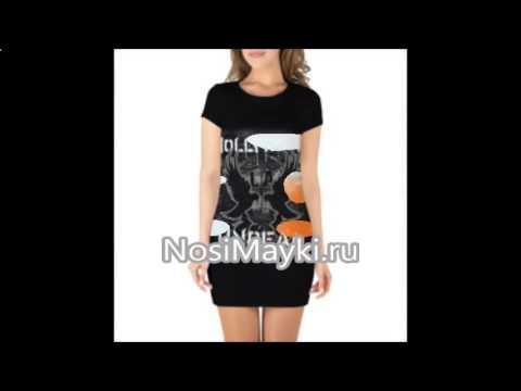 Женские платья со скидкой до 90% в интернет-магазине модных распродаж kupivip. Ru!. 17508 товаров в продаже с доставкой по россии.