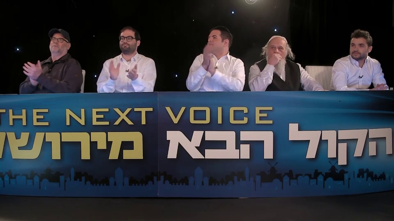הקול הבא מירושלים I עונה 2 - פרק 9 המלא I הופעות חיות Hakol Haba From Jerusalem - S2E9 I Live I