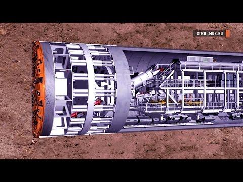 Двухпутные тоннели метро начали строить в Москве
