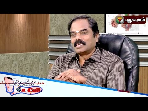 Doctor On Call | 18/06/2016 | Puthuyugam TV
