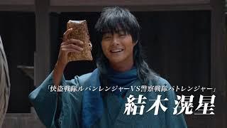 結木滉星主演!映画『下忍 青い影』予告編