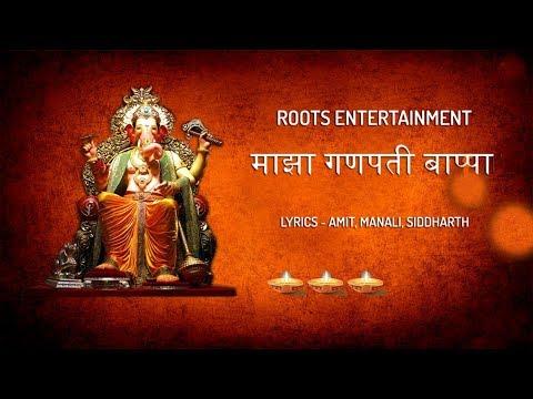 Ganpati bappa majha   Adarsh Shinde Hindi Song  