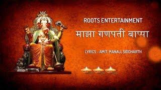 Ganpati bappa majha | Adarsh Shinde Hindi Song |
