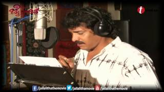 making of jailalitha songs torisabyaddmi   sung by upendra